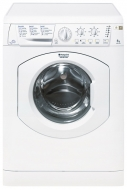 Hotpoint-Ariston (аристон) ARSL 89