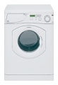 Hotpoint-Ariston (аристон) ALDS 120