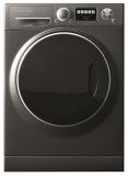 Hotpoint-Ariston (аристон) RZ 1047 B